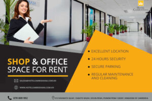 Shop and Office