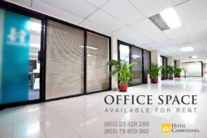 office shop
